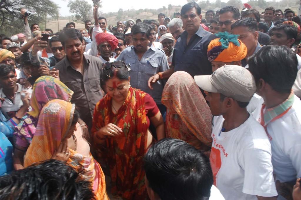 Gair in Suraj Yatra (1)