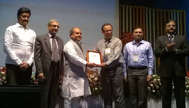 Non-Ferrous Award