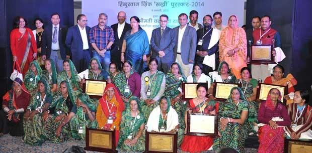 Hindustan zinc Sakhi Awards