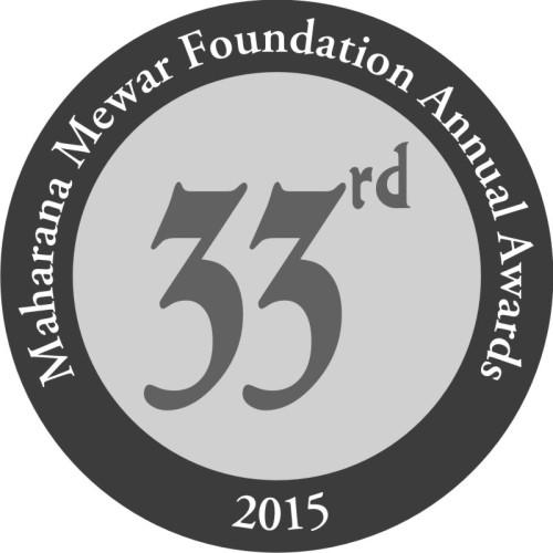 33rd MMFAA Logo