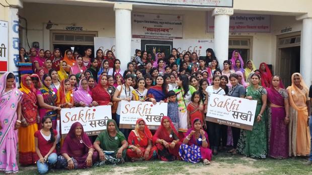 Vedanta Sakhi picture 2