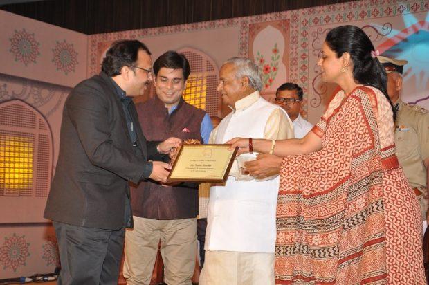 Pavan Kaushik - Shan E Rajasthan